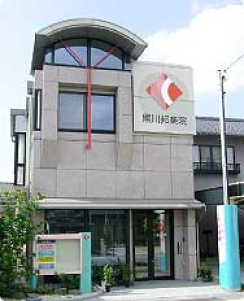 黒川邦楽院富山教室