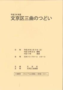 20170116104953851_0001