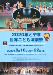 20200108110142039_0001